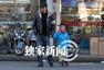 独家:马景涛购学区房 离儿子学校仅一步之遥