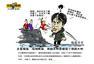 中超漫画:亚泰4连胜逆转保级 韩国大帅哥降级