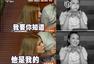 谢晖自曝与洋妞女友分手 上节目与美女热聊(图)