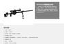 解放军报:民企造出中国最好狙击步枪