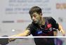 高清图:中国男乒轻取中华台北 晋级世界杯决赛