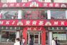 中国十大骗子产业 每年狂赚中国人3000亿