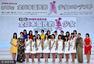日本美少女大赛冠军出炉 13岁中学生清纯甜美