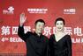 北京电影节闭幕红毯 顾长卫蒋雯丽夫妇恩爱亮相