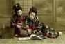 日本艺伎罕见照片