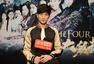 专访杨洋谈《四大名捕》:遗憾没有吻戏