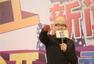 《疯狂电视台2》悬赏选秀侦探 平安忆选秀往事