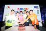 组图:2017要跑24小时城市接力赛 北京站落幕