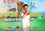 搜狐世界杯冠军之夜 张朝阳与群星观战决赛(图)