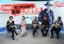 《冰血暴》第二季独家上线 暗黑犯罪剧挑战智商