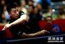 高清:世乒赛国乒男团擒俄罗斯 获3连胜1局未失