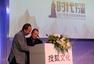 2013鲁迅文化奖:颁奖嘉宾发言