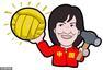 漫画:铁榔头打造金牌女排 率中国女排重回巅峰