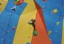 高清:搜狐杯攀岩赛次日 男女速度比赛激烈至极