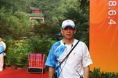 5月4日,境内湖南省长沙市传递奥运圣火,起跑仪式现场(摄影:李威;版权:搜狐奥运)