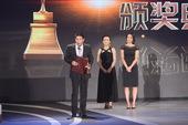 搜狐娱乐讯 10月17日,第18届金鸡百花电影节举行颁奖晚会。图文/前方报道组。