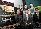 2009年10月19日讯,日本东京,第22届东京国际电影节,中国参赛片《天长地久》当日正式亮相,在东...