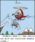 萧言中最新漫画《笨贼一箩筐1偷天馅饼》