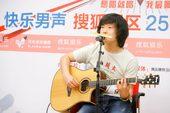 """2010""""快乐男声""""搜狐唱区决赛,今天(5月28日)下午在搜狐大厦12层大演播厅火热上演。经过三个多..."""