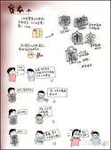 作者:小.欣 记录生活和工作的点点滴滴,函快乐的小小交警!