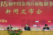 搜狐娱乐讯 (峡客\文 玄反影\图)第十八届金鸡百花电影节将于今晚在南昌正式开幕,今日上午,电影节的...