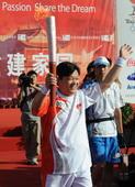2008年7月6日,北京奥运圣火在甘肃嘉峪关传递。
