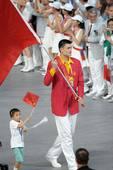 """8月8日晚8时,第29届夏季奥林匹克运动会在""""鸟巢""""隆重开幕,场上众星云集。"""