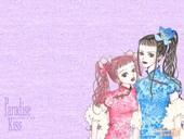 矢泽爱唯美爱情《天堂之吻》壁纸