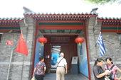 8月23日,搜狐奥运探访了设在中式庭院的希腊之家,探寻奥运故事。摄影 周涵