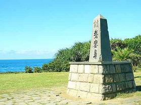 台南旅游景点台南旅游攻略台南旅游景点介绍搜狐旅游